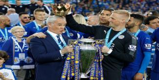Leicester City'den Claudio Ranieri kararı
