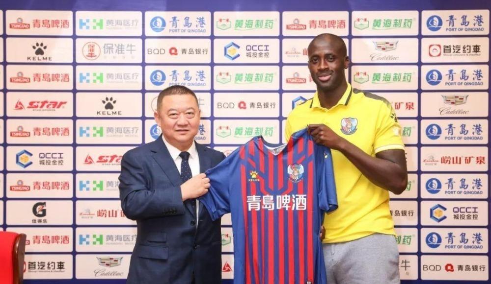 Yaya Toure, Çin'e transfer oldu!