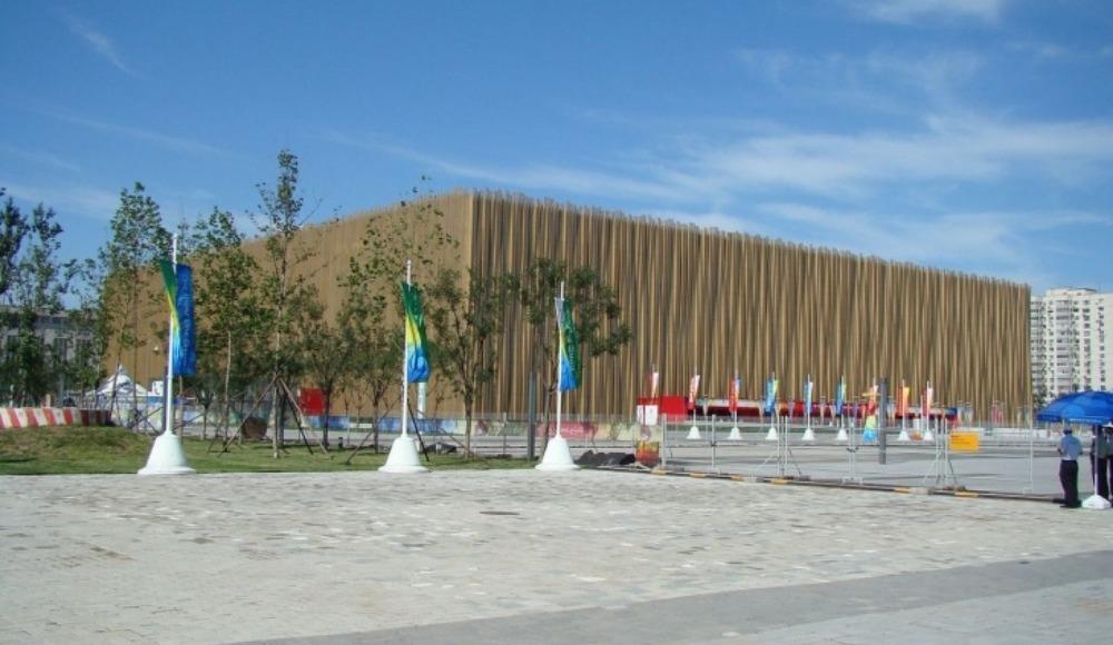 İşte 2019 FIBA Dünya Kupası'nın salonları