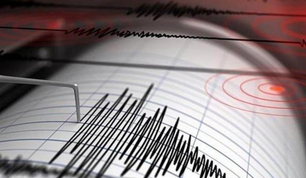 2 Kasım AFAD - Kandilli Rasathanesi son depremler listesi   En son nerede deprem oldu? İzmir...