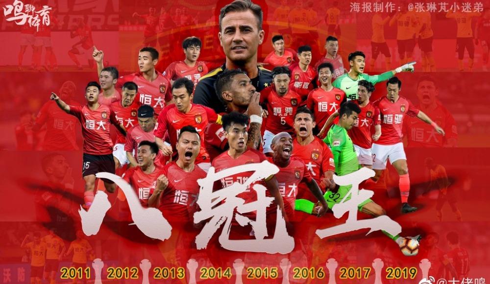Guangzhou Evergrande'den 8. şampiyonluk!