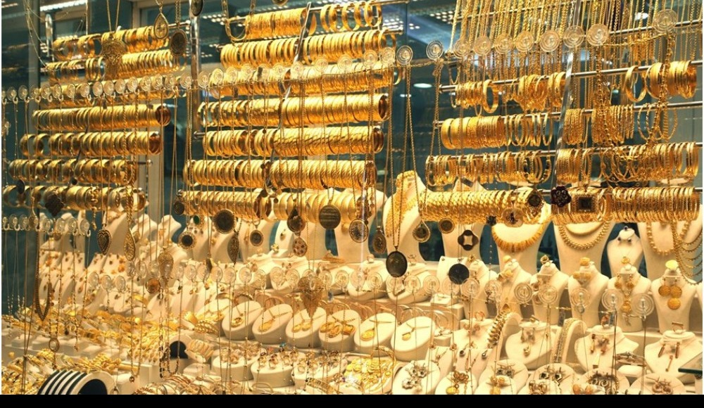 20 Ocak Altın fiyatları ne kadar? Altın fiyatları çeyrek altın gram altın 2020