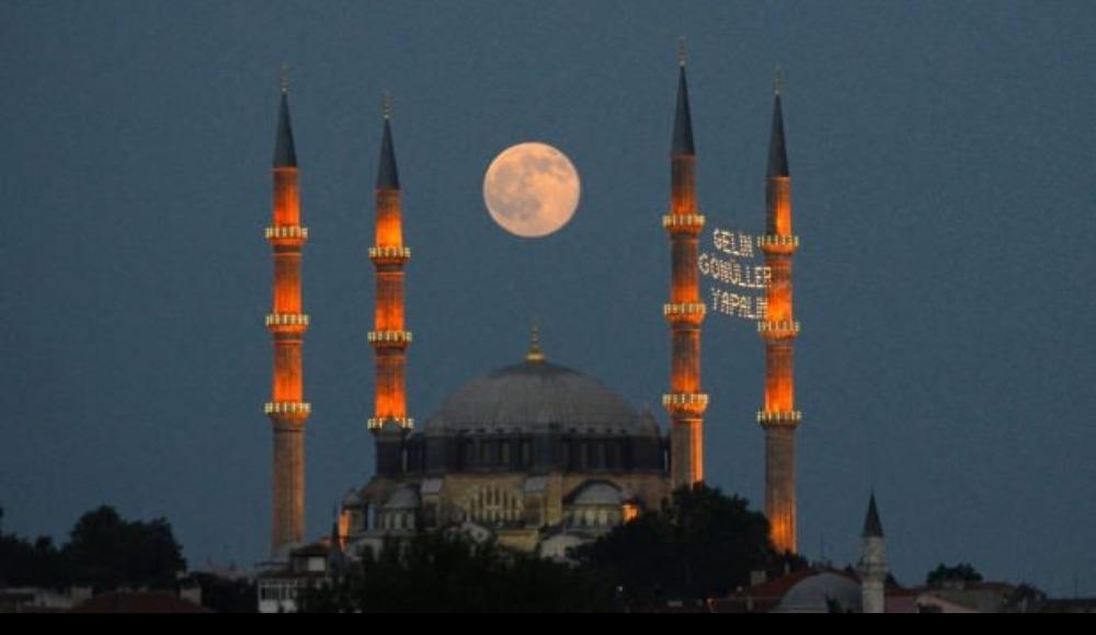 İlk oruç ne zaman tutulacak? 2020 Ramazan Bayramı tarihi
