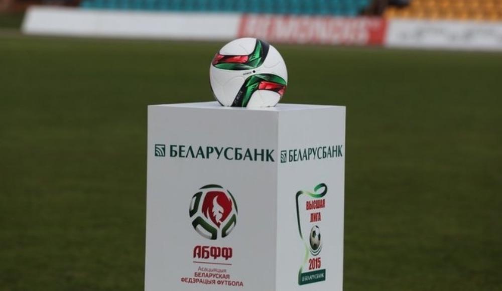 Belarus Ligi canlı izle! Hangi kanallarda yayınlanıyor?