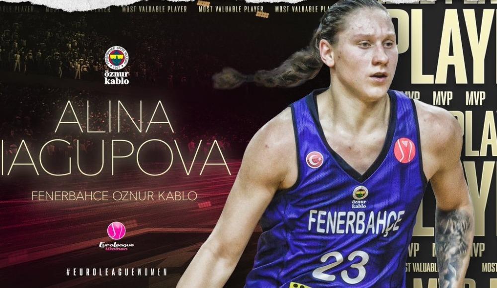 Avrupa Ligi'nin en değerli oyuncusu Fenerbahçe'den!