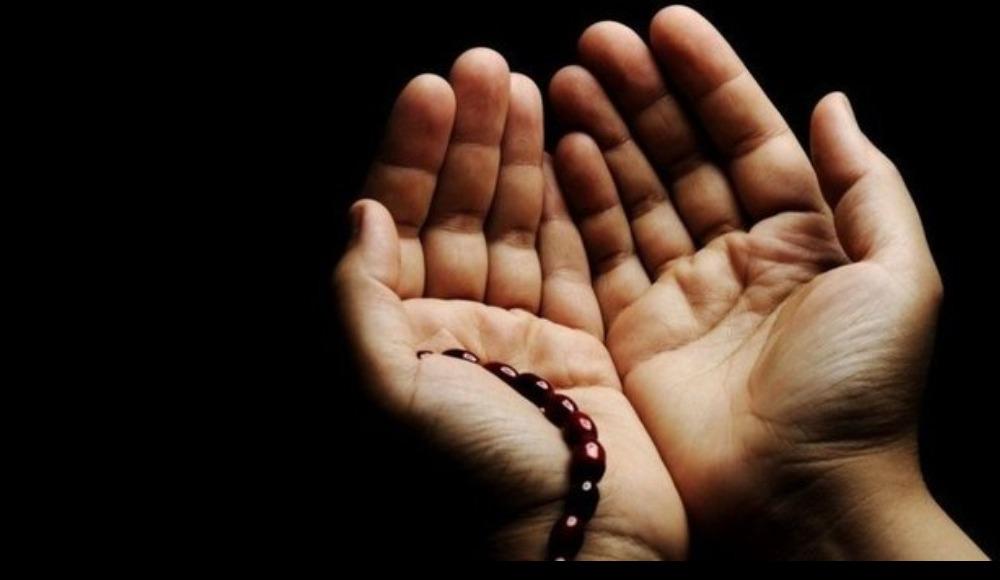 Kadir Gecesi duası nedir? Kadir Gecesi duası Türkçe okunuşu! Kadir Gecesinde okunacak dualar diyanet