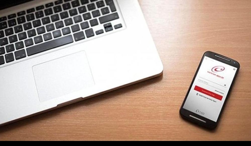1000 TL sosyal yardım başvuru ve başvuru sorgulama ekranı… Sosyal yardım sonuçları e-Devlet'te!