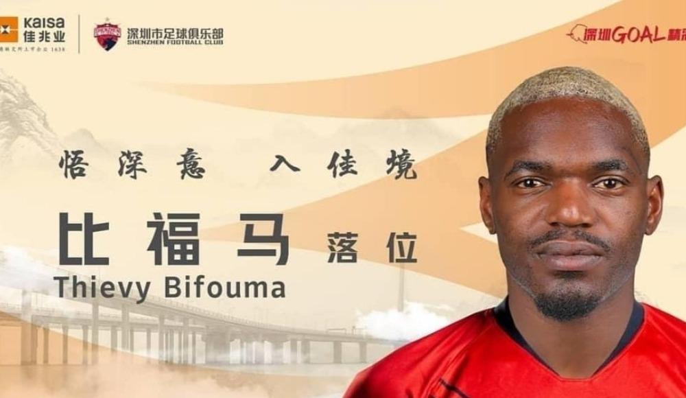 Schenzhen FC, Bifouma transferini resmen duyurdu