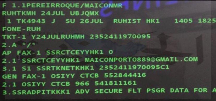 İşte Maicon'un uçak bileti!