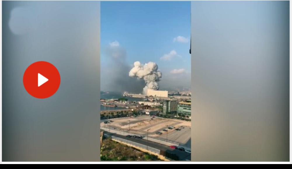 VİDEO | Lübnan'ın başkentinde büyük patlama oldu!