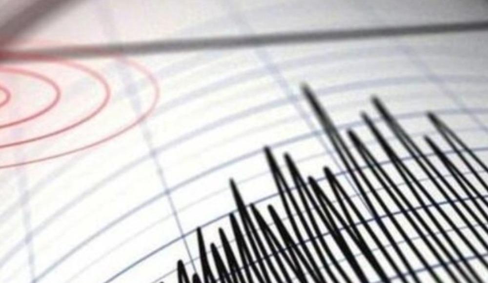 SON DAKİKA! İstanbul - Marmara'da korkutan deprem... Şiddeti kaç?