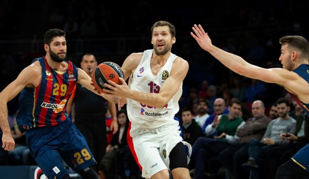 CSKA Moskova'da 3 pozitif vaka