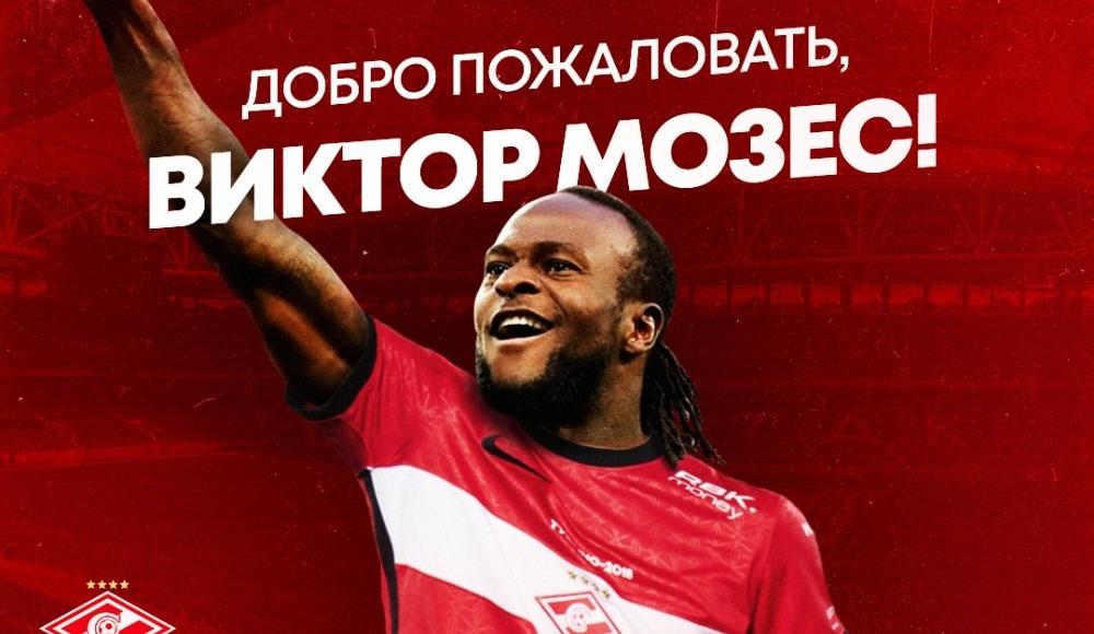 Victor Moses'ın yeni durağı Rusya