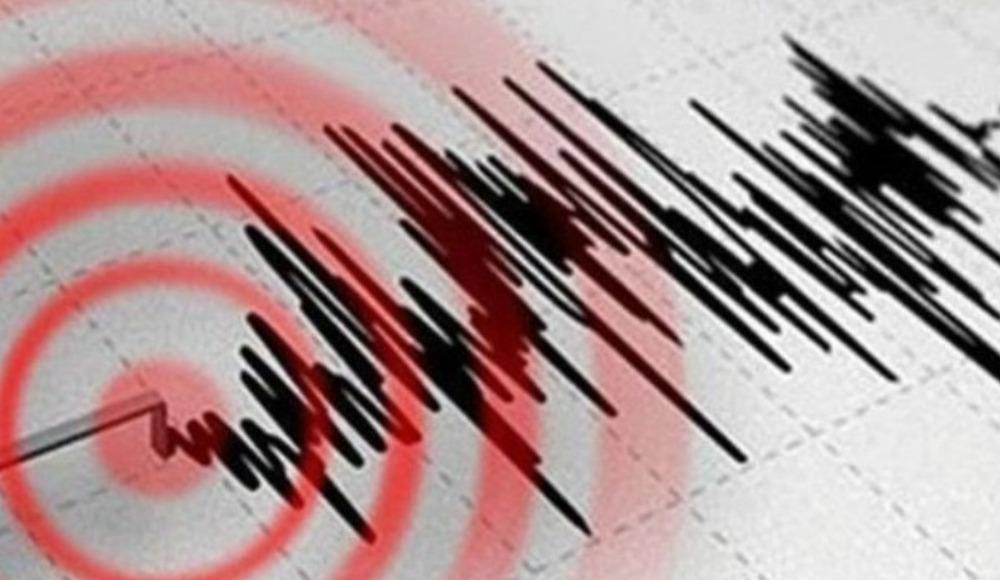 Bingöl Karlıova'da şiddetli deprem' Elazığ ve Erzurum'da hissedildi... İşte büyüklüğü