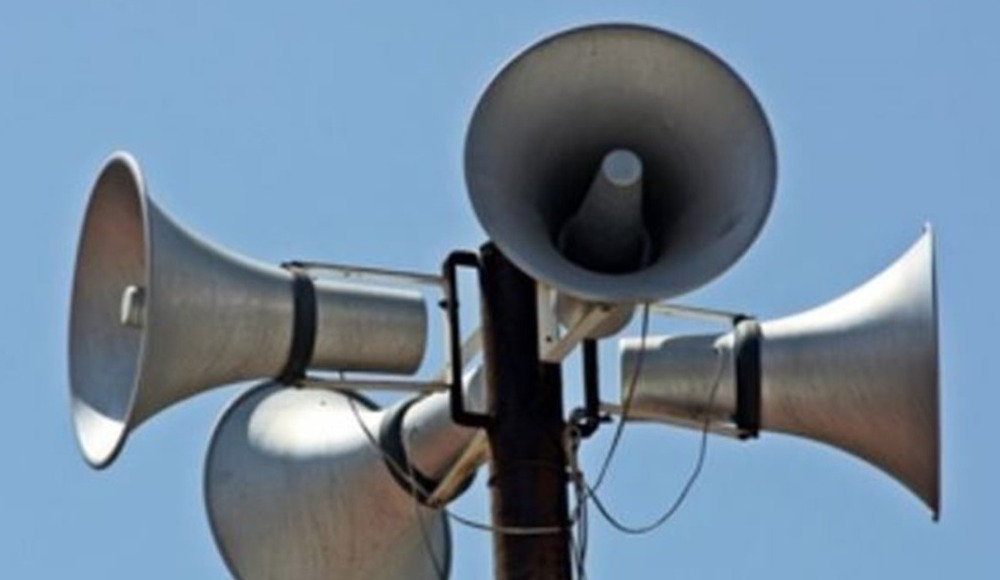 İstanbul ve İzmir'de siren sesi duyuldu! Sirenler niye çaldı?