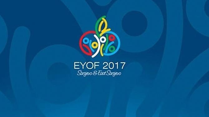 EYOF 2017'de heyecan devam ediyor