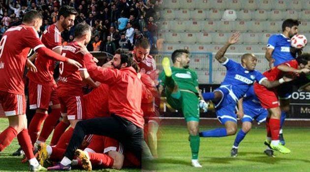 Erzurumspor taraftarına ek bilet!