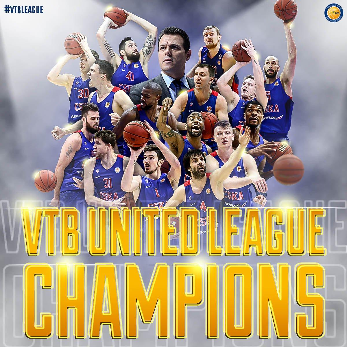 Şampiyon CSKA Moskova!