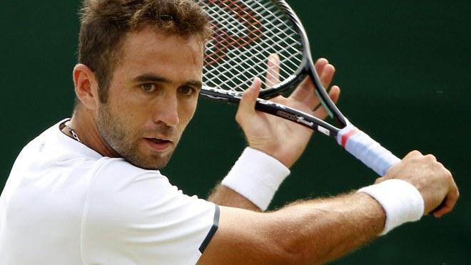 American Express İstanbul Challenger Tenis Turnuvası başladı