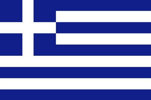 Yunanistan hocasını seçti!