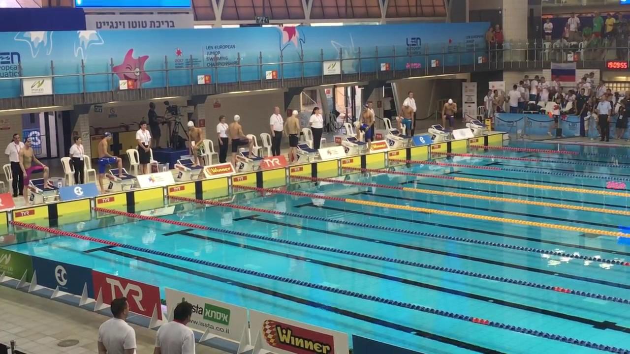 Genç yüzücülerden 13 madalya