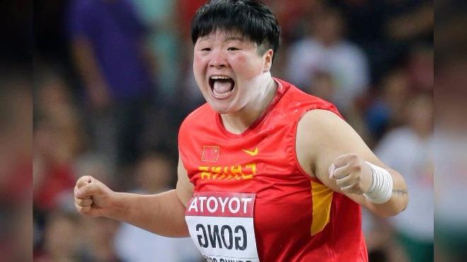 Gülle atmada altın madalya Lijiao Gong'un!