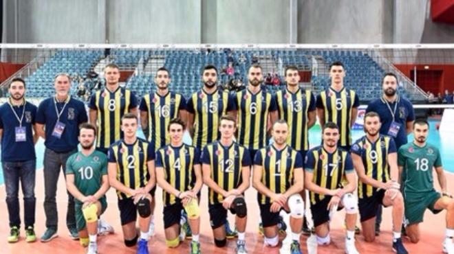 Fenerbahçe, Afyon'a çarpıldı!