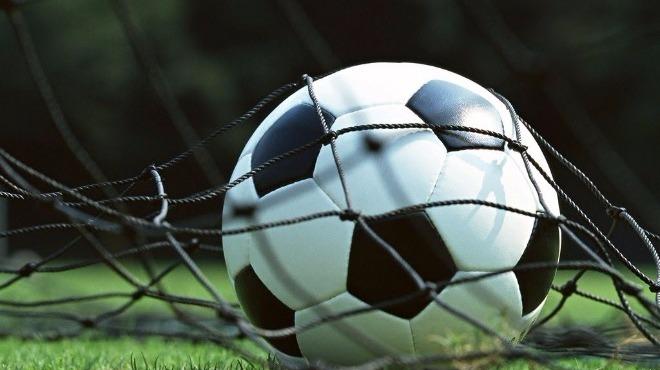 Sakaryaspor - Altay maçına taraftar yasağı!