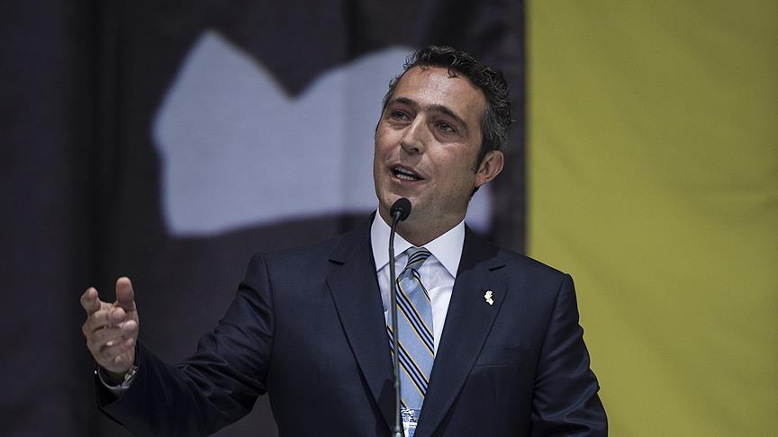 """""""Fenerbahçe'nin en büyük gücü taraftar ve bu taraftarın eşi benzeri görülmeyen aidiyet duygusu"""""""