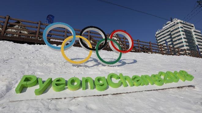 2018 Kış Olimpiyatları'nda ilk günü Almanya zirvede kapattı