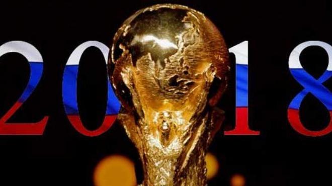 İzlanda, 2018 Dünya Kupası'nı boykot edecek!