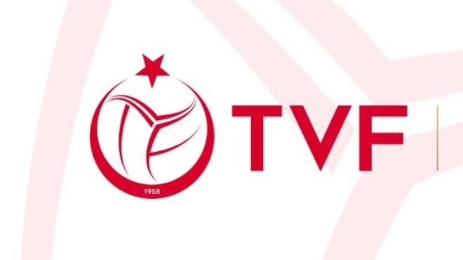 TVF'den Galatasaray açıklaması