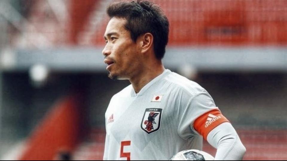 Japonya, Dünya Kupası kadrosunu açıkladı! Nagatomo...