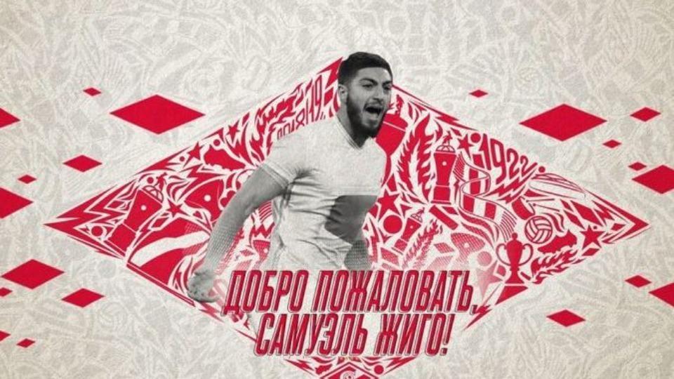 Spartak Moskova'dan transfer...