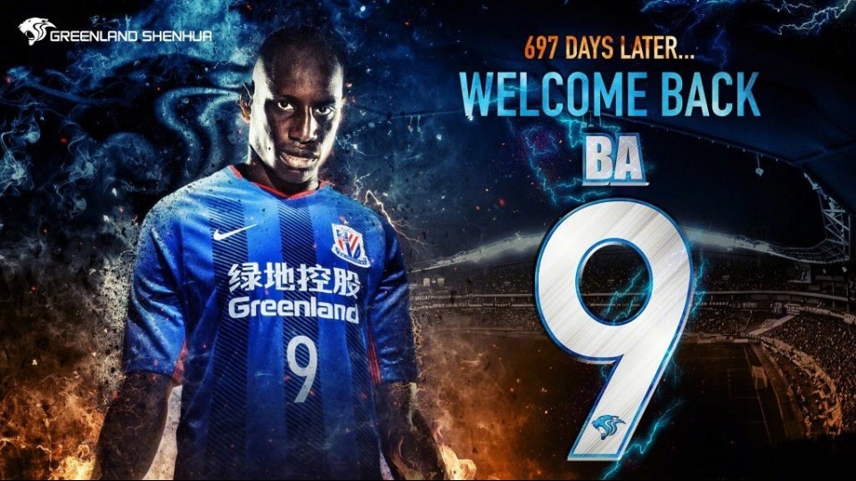 Demba Ba transferi resmen açıklandı!