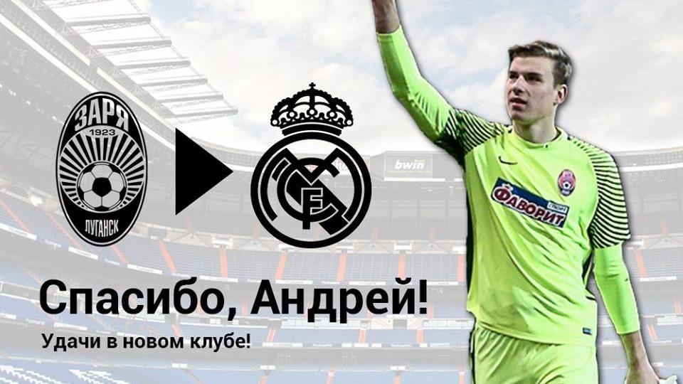 Real Madrid, Ukraynalı kaleci Andriy Lunin'i transfer etti
