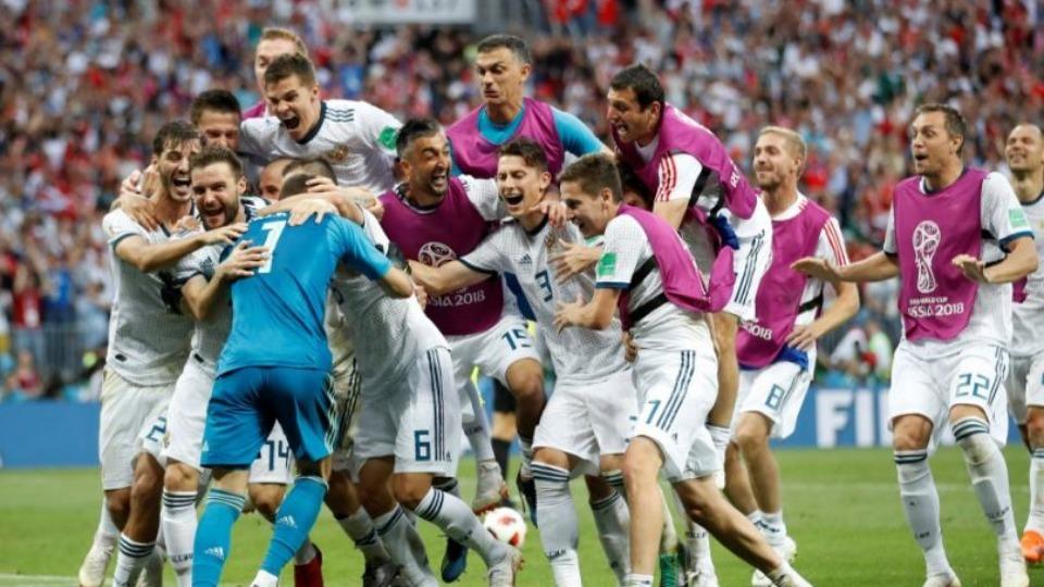 Rusların çeyrek final coşkusu