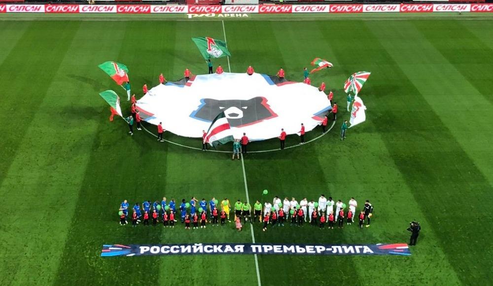 Lokomotiv Moskova, 1 puana razı oldu