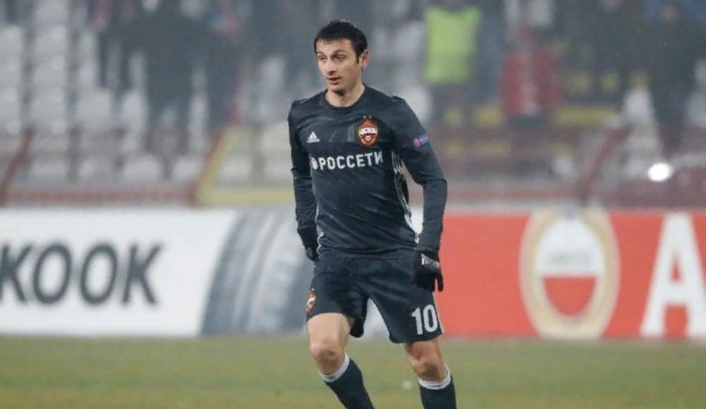 Galatasaray, Ndiaye'nin alternatifini Rusya'da buldu!