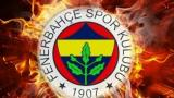 Fenerbahçe'de ayrılık kararı! 4 isim...
