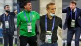 Şota, Trabzon'dan destek bekliyor!