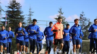 Trabzonspor, MKE Ankaragücü maçının hazırlıklarına başladı